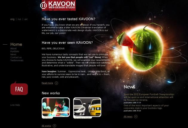 Kavoon web-design studio
